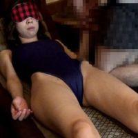 【目隠しSM】 スクール水着のコスプレでM嬢をハメ撮り (2/3)