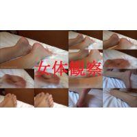 【足(feet)・足の裏・爪】素人美人モデル女体観察(スクール水着コスプレ)3[体パーツフェチ]