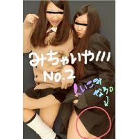 【制服・私服JK】エロプリ・写メ_パンチラver3
