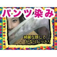 【パンツ染み】超ミニスカートの美形お姉さんのTバックを汚すシミ!_658