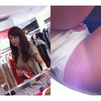 【フルHD高画質!】 美人ミニスカ店員さんのシミ付き純白パンティ Vol.13 【特別価格】