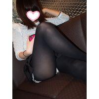 高校卒業したて超美少女☆タイツ・ストッキング写真集☆久美子8(黒タイツ)