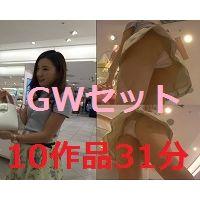 アリの世界 GW記念セットv3