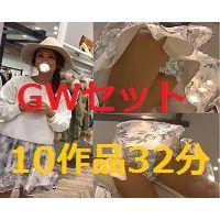 アリの世界 GW記念セットv4