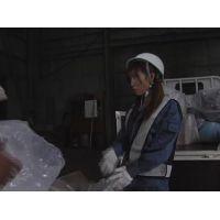 肉体労働の女!清掃作業員の女編