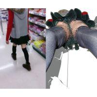 【逆さ撮り・パンチラ】 スーパーの食品売り場でスカート内を盗撮(ニーハイ)