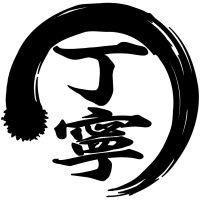 ROMナゲット (上) (中) (下)
