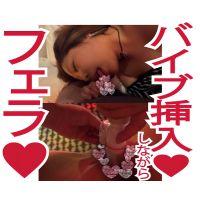 肉便器♥一晩に3回も!☆前編☆�〜�【個撮】SEX依存症ギャルが精液しぼり尽くす!