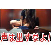 激ヤバ映像!【個撮】激カワギャルがマンガ喫茶で!声出し喘いじゃった!【vol.02】