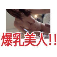 超モデル級!!【個撮】Gカップ女子大生! 性欲絶倫美人に中出し3連戦!【後編】