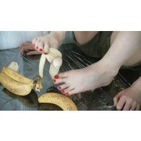 【動画】足裏秘宝館★バナナの皮むき☆聖香