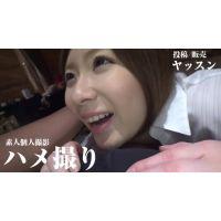 【素人個人撮影】身長140代の20歳麻季ちゃん2回目の登場♪