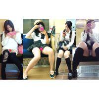 【電車対面盗撮3SET】美少女達のパンツ丸見え盗撮3SET(FHD)