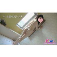 おすすめ!!【飲尿】可愛い真面目系黒髪お姉さんの初飲尿! 涙目なのに一生懸命おしっこ飲んじゃう!!