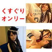 【特典動画付】桜木優希音のくすぐりシリーズ1〜3まとめてDL