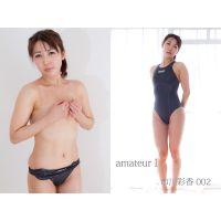 amateur I 市川彩香 002