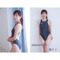 amateur I 倫子 4