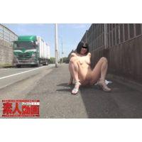 【素人動画】「妻が脱げない場所はありません」国道で全裸歩行、白昼堂々の野外姦!!息を吐くように露出する変態妻