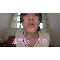 バーチャル,接吻,舌,ベロ,唾液,キス,3D,唇,舐める,可愛い,フェチ, Download