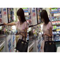 家電製品の買い物に来たロリ系ファッションのS級美女を盗撮、純白パンティーも盗撮完了!!!