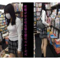 本屋で立ち読みしているファッションセンス抜群の巨乳美女の純白パンティーの盗撮慣行!!!