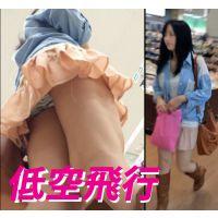 Vol.80【フルHD 低空飛行】美少女たちにロックオン!