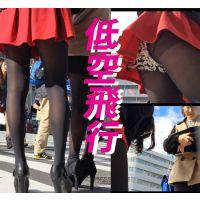 Vol.70【フルHD 低空飛行】美少女たちにロックオン!