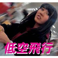 Vol.98【フルHD 低空飛行】美少女たちにロックオン!