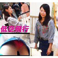 Vol.118【盗撮風 逆さ フルHD 低空飛行】美少女たちにロックオン!