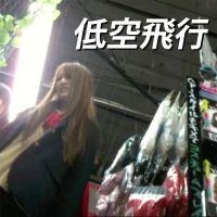 Vol.05【低空飛行】美少女たちにロックオン!