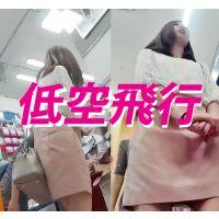 Vol.92【低空飛行】美少女たちにロックオン!