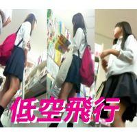 Vol.29【低空飛行】美少女たちにロックオン!