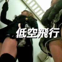 Vol.13【低空飛行】美少女たちにロックオン!