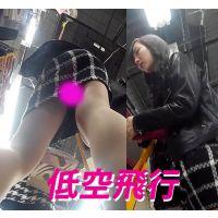 Vol.105【フルHD 低空飛行】美少女たちにロックオン!