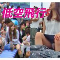 Vol.88【低空飛行】美少女たちにロックオン!