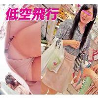 Vol.111【盗撮風 逆さ フルHD 低空飛行】美少女たちにロックオン!upskirt