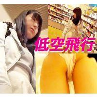 Vol.125【盗撮風 逆さ フルHD 低空飛行】美少女たちにロックオン!