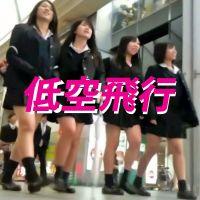 Vol.08【低空飛行】美少女たちにロックオン!
