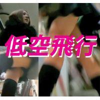 Vol.15【低空飛行】美少女たちにロックオン!