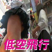Vol.22【低空飛行】美少女たちにロックオン!