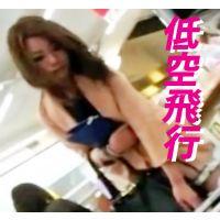 Vol.51【低空飛行】美少女たちにロックオン!