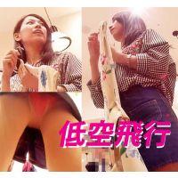 Vol.117【盗撮風 逆さ フルHD 低空飛行】美少女たちにロックオン!