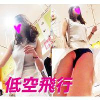 Vol.120【盗撮風 逆さ フルHD 低空飛行】美少女たちにロックオン!