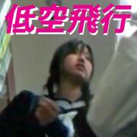 Vol.39【低空飛行】美少女たちにロックオン!