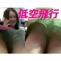 Vol.45【低空飛行】美少女たちにロックオン!