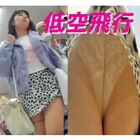 Vol.84【フルHD 低空飛行】美少女たちにロックオン!