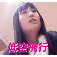 Vol.79【フルHD 低空飛行】美少女たちにロックオン!