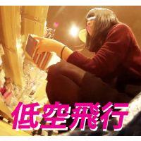 Vol.97【フルHD 低空飛行】美少女たちにロックオン!