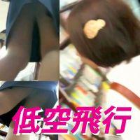 Vol.21【低空飛行】美少女たちにロックオン!
