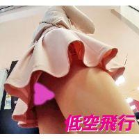 Vol.109【フルHD 低空飛行】美少女たちにロックオン!
